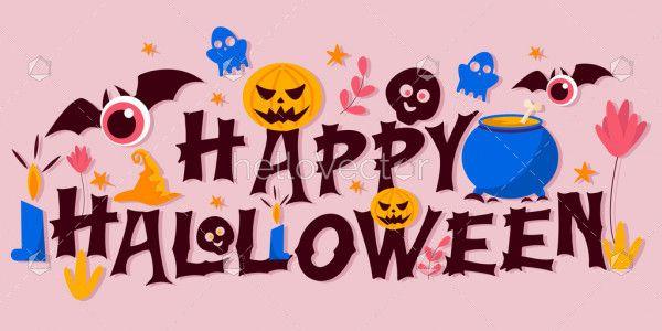 Happy halloween lettering - Vector Illustration